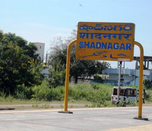 Why Investors Investing in Shadnagar Hyderabad
