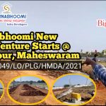 suvarnabhoomi new hmda layout near maheshwaram hyderabad