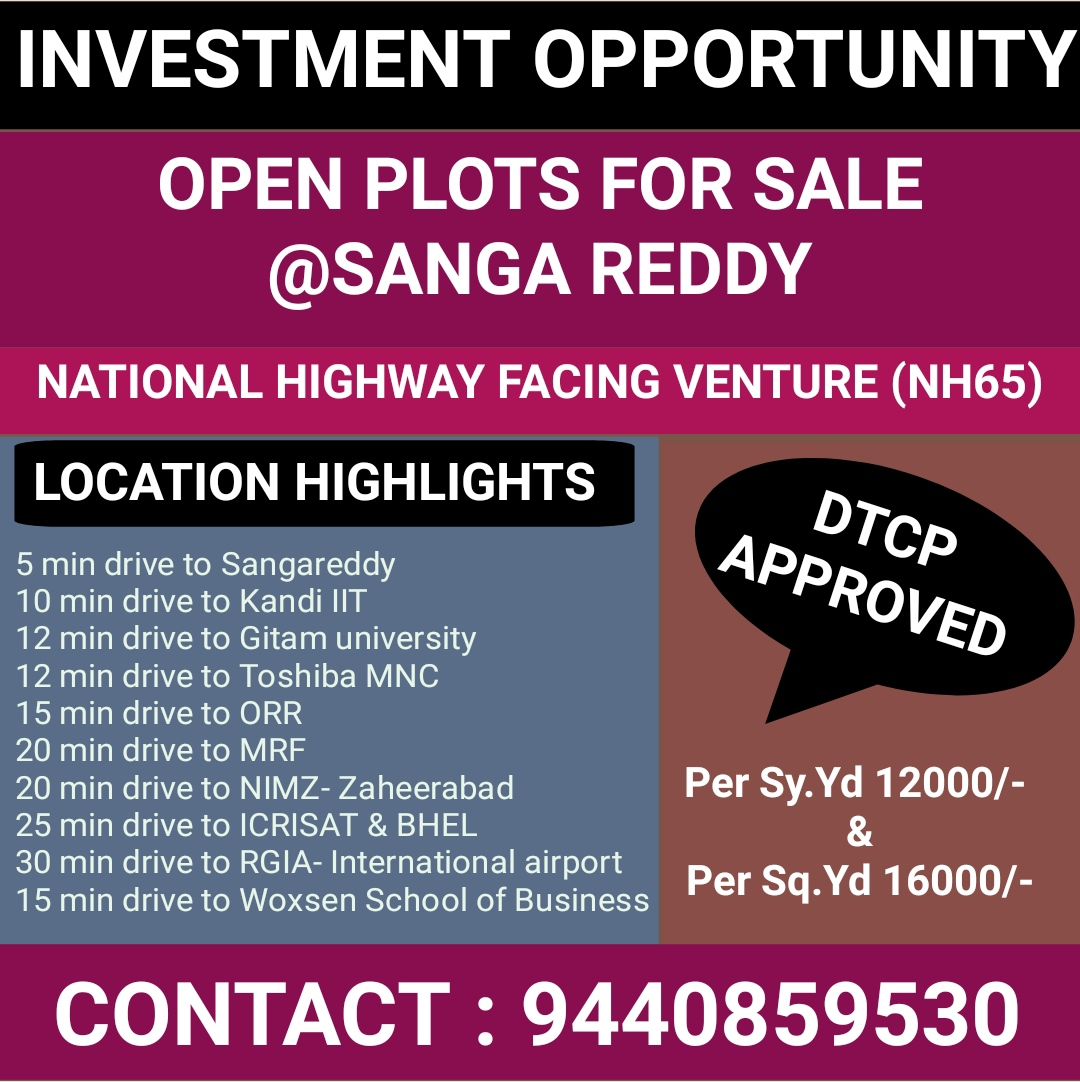 Plots For Sale In Sanga Reddy, Peddapur – National Highway Facing Venture